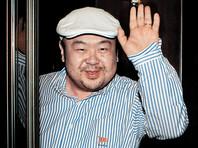 В Малайзии в связи с убийством брата Ким Чен Ына задержали северокорейца