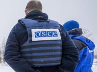 ОБСЕ оценила взрыв в машине начальника милиции ЛНР в 4-5 кг тротила