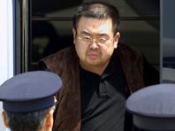 КНДР отвергла результаты вскрытия тела убитого в Малайзии брата Ким Чен Ына