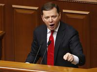 Власти США аннулировали 10-летнюю визу лидера Радикальной партии Украины