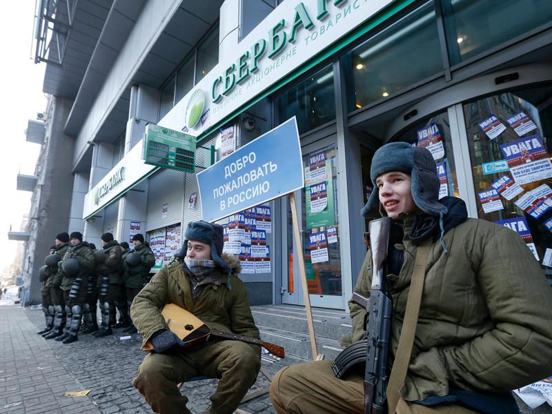 Киев, 30 января 2017 года