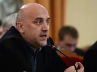 Литературное агентство Wiedling прекратило сотрудничество с Прилепиным из-за его деятельности в ДНР