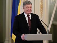 Президент Украины Петр Порошенко поблагодарил премьер-министра Нидерландов Марка Рютте и нижнюю палату голландского парламента, проголосовавшую сегодня за одобрение ратификации Соглашения об ассоциации между ЕС и Украиной