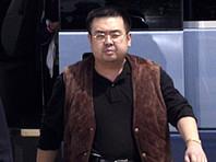 Стало известно об аресте таксиста, подвозившего предполагаемых убийц брата Ким Чен Ына