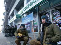 Украинские националисты напали на семь российских банков в Киеве