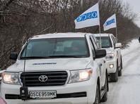 """В Госдепе также призывали """"Россию и сепаратистские силы"""" к немедленному соблюдению режима прекращения огня, отводу тяжелых вооружений и полному и беспрепятственному допуску сотрудников СММ ОБСЕ"""