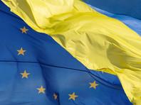 Нижняя палата парламента Нидерландов одобрила ратификацию ассоциации между ЕС и Украиной