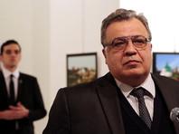 Российский посол в Турции Андрей Карлов был застрелен 19 декабря во время выступления на открытии фотовыставки в Анкаре