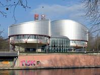 ЕСПЧ оштрафовал РФ на 18 тысяч евро за содержание подсудимых в металлических клетках