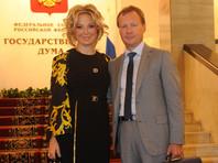 Денис Вороненков и Мария Максакова-Игенберг
