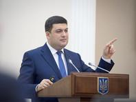 """Премьер Украины назвал Тимошенко """"матерью коррупции"""" в стране"""