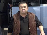 В Малайзии задержана вторая подозреваемая в убийстве брата Ким Чен Ына