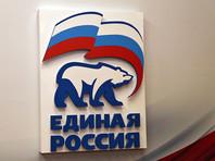 """В """"Единой России"""" отказались признавать ДНР государством"""