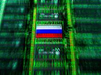 The Guardian: Россию заподозрили в кибератаке на МИД Италии