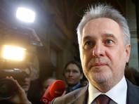 Австрийский суд окончательно отказал в аресте Дмитрия Фирташа по запросу США