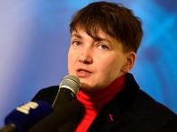 Савченко приехала в ДНР навестить украинских военнопленных