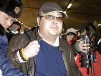В рамках расследования убийства брата Ким Чен Ына задержана женщина с вьетнамским паспортом