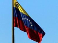 Телеканал CNN попал под запрет в Венесуэле после репортажа о продаже паспортов при участии вице-президента страны