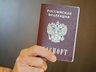 Мужчину не взяли на работу в финский МИД, когда узнали, что второй его паспорт - российский