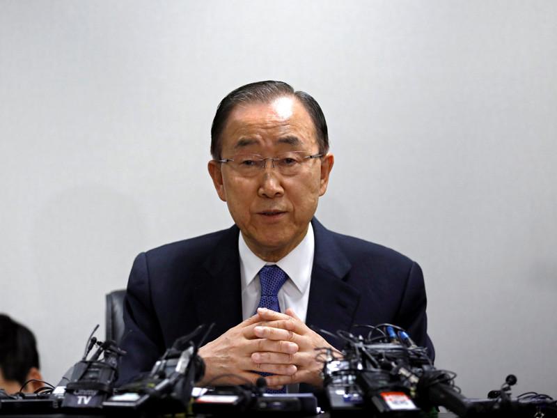 Пан Ги Мун, 1 февраля 2017 года