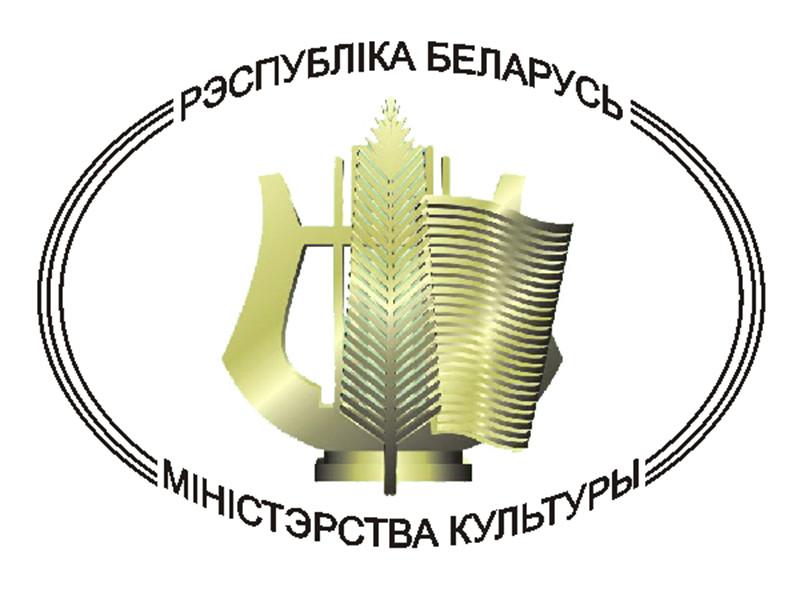 Министерство культуры Белоруссии за три дня до окончания срока уплаты так называемого налога на тунеядство опубликовало новый перечень официальных творческих союзов, в котором отсутствует ПЕН-центр, а также союзы писателей и журналистов, существующие параллельно с официальными
