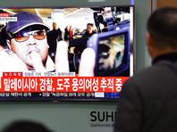 New Straits Times также приводит много деталей о ходе расследования резонансного убийства: например, объясняет, как правоохранители вышли на след четырех северокорейских шпионов, которых разыскивают в связи с убийством