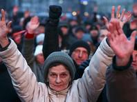 """В Белоруссии тысячи человек вновь вышли на демонстрации против """"налога на тунеядство"""""""