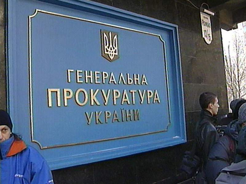 Гражданин России, бывший сотрудник российских правоохранительных органов, с января 2015 года воевавший на стороне самопровозглашенной Донецкой народной республики (ДНР), осужден на 11 лет тюрьмы. Об этом сообщается на сайте украинской Генпрокуратуры