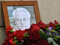 На установление причин смерти Виталия Чуркина уйдет несколько недель