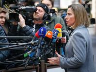 """Могерини попросила Соединенные Штаты """"не вмешиваться"""" в политику ЕС"""