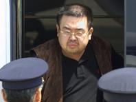 Северная Корея обвинила Малайзию в смерти брата Ким Чен Ына