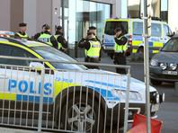 В Стокгольме взорвали автомобиль начальника полиции