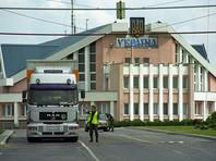 15 декабря Европарламент одобрил механизм приостановки безвизового режима для Украины и Грузии, что приближает эти страны к возможности получить безвизовый въезд в страны Шенгенской зоны