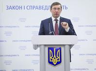 На своей странице в Facebook генпрокурор Украины опубликовал документ, согласно которому в отношении Артеменко было возбуждено уголовное дело по ч.1 ст.111 УК Украины (государственная измена)