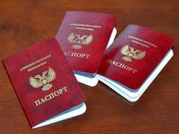 """Порошенко расценил это как """"абсолютно циничное решение о признании фейковых документов фейковых республик"""""""