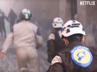 """Халид Хатиб снял документальный фильм """"Белые шлемы"""" - картину британского режиссера Орландо фон Айсиделя"""