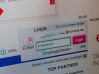 По информации СМИ, ранее эти хакеры были причастны к взлому компьютеров Демократической партии США и политических партий во Франции и Германии
