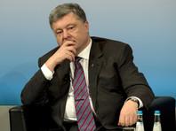 """""""Все это - сознательное нарушение РФ минского процесса, по которому должно быть усиление санкций против агрессора. Уверен в том, что на сегодняшний день мы должны объединить усилия"""", - подчеркнул Порошенко"""