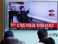 Северная Корея объявила, что воскресные испытания ракеты прошли успешно