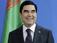 В Туркмении в третий раз избрали президентом Гурбангулы Бердымухамедова