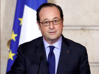 Олланд приказал защитить французские выборы от возможных кибератак, в частности со стороны России
