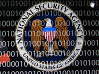 Похитителю крупнейшего массива данных АНБ предъявлено обвинение