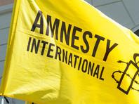 Amnesty International сообщила о казни тысяч заключенных в тюрьме близ Дамаска