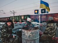 В заявлении говорится, что радикалы по указанию Киева заблокировали железнодорожные пути и угрожают блокадой автодорог, ведущих из подконтрольных ДНР районов Донбасса на Украину