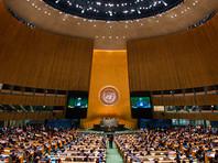 Генассамблея ООН призвала наказывать миротворцев за сексуальное насилие