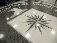 Источники агентства Reuters в ЦРУ и правоохранительных органах США рассказали, что приоритетной в настоящий момент является, как ни странно, версия с контрактниками, а не с российскими взломщиками