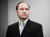 """Убивший 77 человек норвежский националист Брейвик проиграл суд о """"бесчеловечных"""" условиях содержания в тюрьме"""