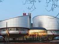 ЕСПЧ обязал РФ заплатить нижегородцу за пытки в милиции и  беженцам, застрявшим в Шереметьево