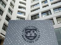 Киев объяснил перенос заседания МВФ о выделении Украине очередного кредита