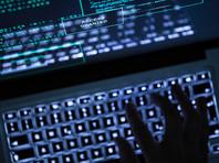 Латвия обвинила Россию в кибершпионаже против политиков, журналистов и госучреждений